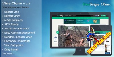 VineClone v1.3 - скрипт мультимедийного сайта