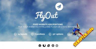 FlyOut - баннер на сайт