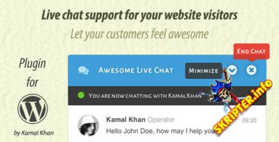 Awesome Live Chat v1.4.2 - чат для WordPress