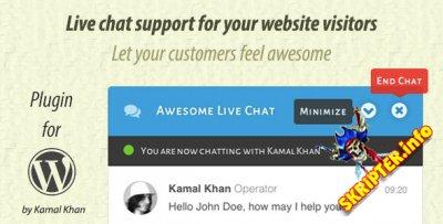 Awesome Live Chat v1.3.10 - чат для WordPress