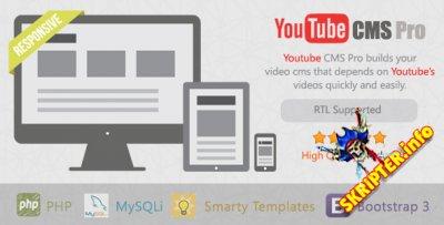 YouTube CMS Pro v1.0.5 - автонаполняемый YouTube сайт