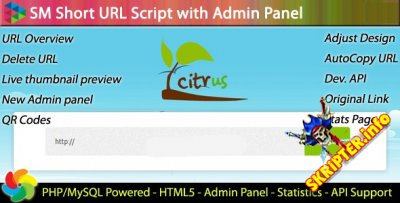 SM Short URL Script with Admin panel v2.5