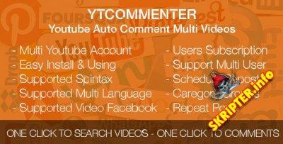 YTCommenter v1.0 - авто комментарии к видео на Youtube
