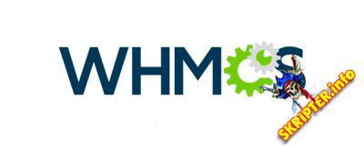 WHMCS v7.2.1 Rus Nulled - биллинговая система