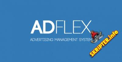 Adflex v1.5 - система управления рекламой