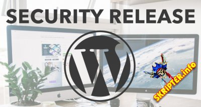 WordPress 4.7.4 Rus