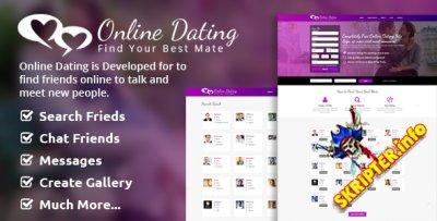 Online Dating v2.1 - скрипт сайта знакомств