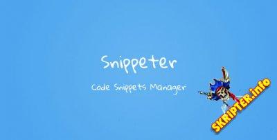 Snippeter v1.4 - скрипт для хранения программного кода