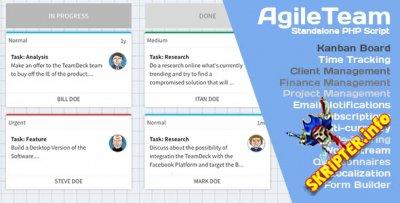 AgileTeam v3.3.0 - менеджер freelance проектов
