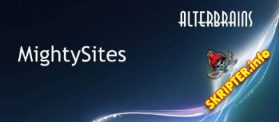MightySites v3.2.8 - менеджер мульти-сайтов для Joomla