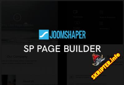 Sp Page Builder Pro v2.4.4 Rus - визуальный конструктор страниц для Joomla