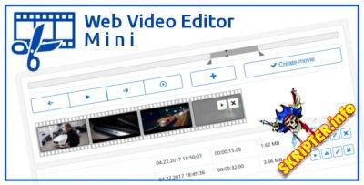 Web Video Editor Mini v1.0.0 - простой видео редактор
