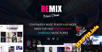 Remix v3.9.6 - музыкальный шаблон для WordPress