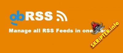 obRSS v3.2.9 - менеджер rss лент для Joomla
