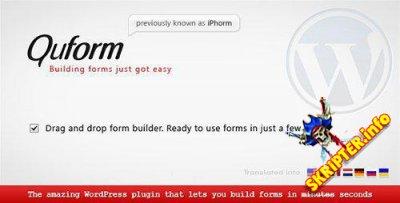 Quform v1.9.0 Rus - конструктор форм для Wordpres
