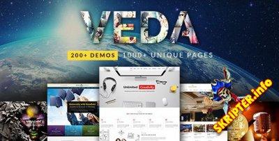 VEDA v2.3 - многоцелевой шаблон для WordPress