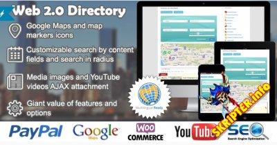 Web 2.0 Directory v2.5.2 Nulled - плагин доски объявлений для WordPress