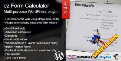ez Form Calculator v2.9.9.3 - создание форм для Wordpres