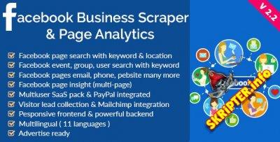 Facebook Business Scraper & Page Analytics v2.2 Rus