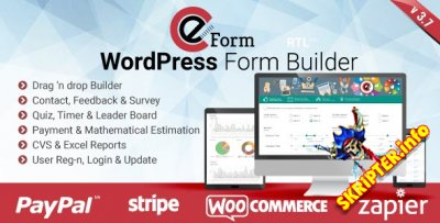 eForm v3.7.1 - конструктор форм для WordPress