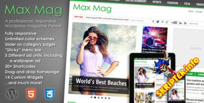 Max Mag v2.8.0 - новостной шаблон для WordPress
