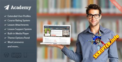 Academy v2.17 - курсы / школа / обучение шаблон для WordPress
