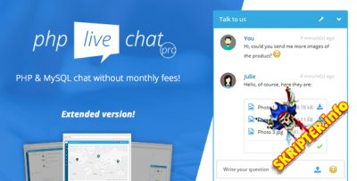 PHP Live Chat Pro v1.0 - скрипт чата поддержки