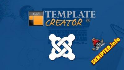 Template Creator CK v4.0.12 Rus - создание шаблонов для Joomla