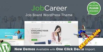 JobCareer v2.0 - каталог / работа / доска обьявлений WordPress шаблон