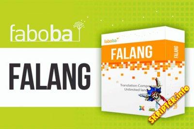 FaLang PRO v2.9.2 - отображение Joomla сайта на разных языках