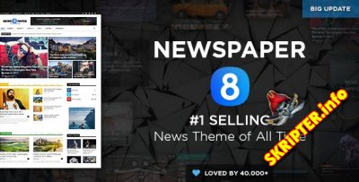 Newspaper v8.7.3 Rus - журнальный шаблон для WordPres