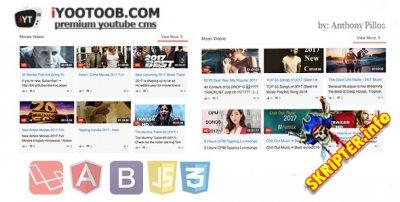 iYooToob v1.1 - premium youtube cms