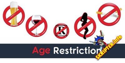 Age Restriction v1.6 - возрастное ограничение доступа к сайту на Wordpress