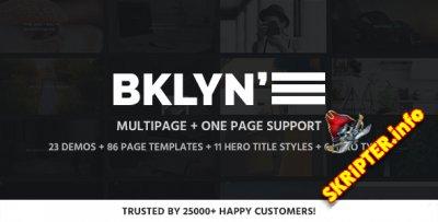 Brooklyn v4.3 - универсальный шаблон для WordPress