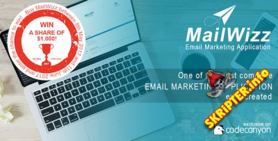 MailWizz v1.9.18 Rus Nulled - скрипт для емэйл маркетинга