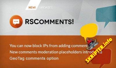 RSComments! v1.13.5 Rus - комментарии для Joomla