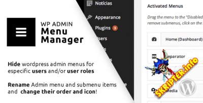 WP Admin Menu Manager v3.0.12 - менедженр админ меню для Wordpress