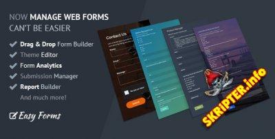 Easy Forms v1.4.1 - многофункциональный конструктор форм