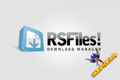RS Files! v1.16.2 Rus - файловый менеждер для Joomla
