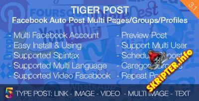 Tiger Post v3.1 - скрипт автопостинга в Facebook