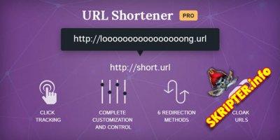URL Shortener Pro v1.0.9 - плагин сокращения ссылок для WordPress