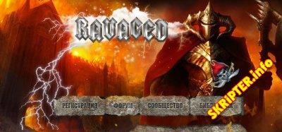 Скрипт браузерной игры Ravaged