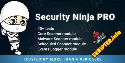 Security Ninja PRO v5.0 - набор инструментов по защите и безопасности сайта