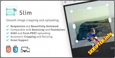 Slim v1.1.1 - загрузчик и обрезка изображений
