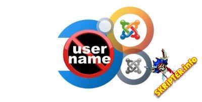 EmailAsUsername v5.3.6 - убираем Username из Joomla