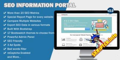 SEO Information Portal v2.0 - скрипт SEO-инструментов