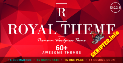 Royal v3.0.2.1 — универсальный шаблон для WordPress