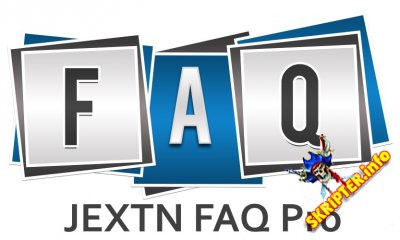 JEXTN FAQ Pro v4.0.0 - компонент вопросов для Joomla