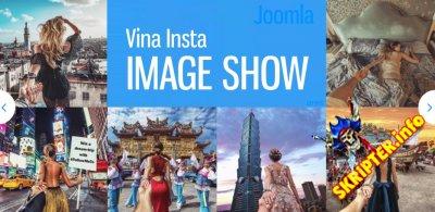 Vina Insta Image Show v3.4 - изображения из Instagram для Joomla