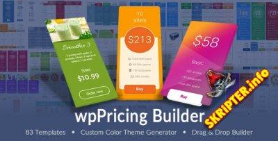 wpPricing Builder v1.5.0 - конструктор прайс-таблиц для WordPress